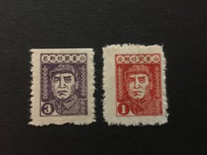 china liberated area stamps, unused, shandong province,  rare, list#233