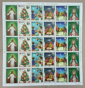 EC176 1984 PARAGUAY ART RAPHAEL CHRISTMAS 84 MICHEL 22 EU BIG SH FOLDED IN 2 MNH