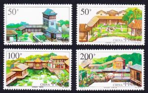 China Villas and Gardens in Guangdong 4v 1998 MNH SG#4255-4258