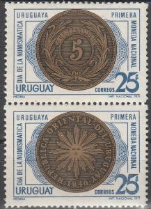 Uruguay #793a  MNH F-VF (V4249)