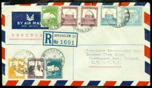 EDW1949SELL : PALESTINE 1946 Registered Air Mail Letter to USA.