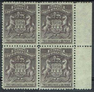 RHODESIA 1892 ARMS 2/6 */** BLOCK