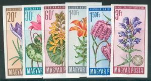 HUNGARY #1740-5, Flowers set, Imperf, og, NH, VF