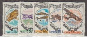 Russia Scott #4500-4504 Stamps - Mint NH Set