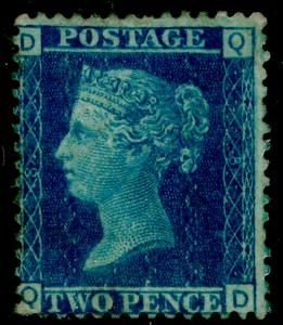 SG45, 2d blue plate 8, M MINT. Cat £1850. QD