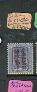 MALAYA JAPANESE OCCUPATION PAHANG (P1607B) 15C CHOP SG J183A CREASE MNH