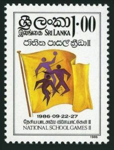 Sri Lanka 809,MNH.Michel 762. 2nd National School Games 1986.