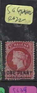 ST HELENA  (P0705BB)  QV  1 D  SG 6   MNG