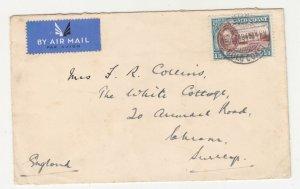 GOLD COAST, 1949 Airmail cover, KGVI 1s.3, SEKONDI to GB.