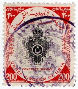 (I.B) Libya Revenue : Federal Consular Service 200m