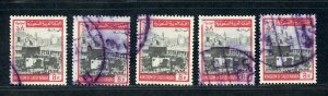 SAUDI ARABIA SCOTT# 525 LOT OF 5 FINELY USED STAMPS AS SHOWN