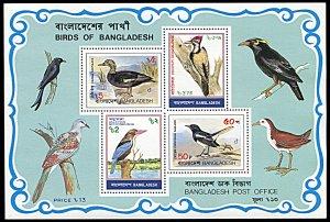 Bangladesh 224a, MNH, Birds souvenir sheet