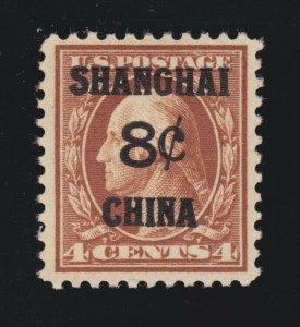 US K4 8c (4c) Shanghai Overprint Mint XF OG H SCV $55