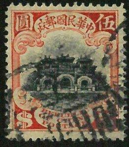 BK0658i - Imperial CHINA - STAMP - MICHEL  #  167 II  $5 ---  USED