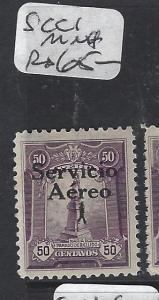 PERU  (PP0904B)  A/M  SC C1   MNH