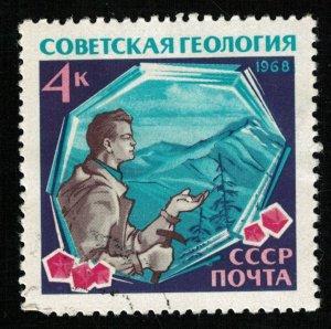 Geology, Soviet Union, 4 kop (T-6028)