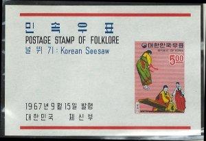Korea Scott 559a Mini-Souvenir Sheet MNH!
