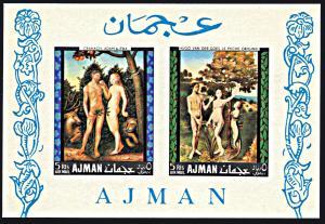 Ajman Michel Block 41B, MNH imperf., Paintings of Adam and Eve souvenir sheet