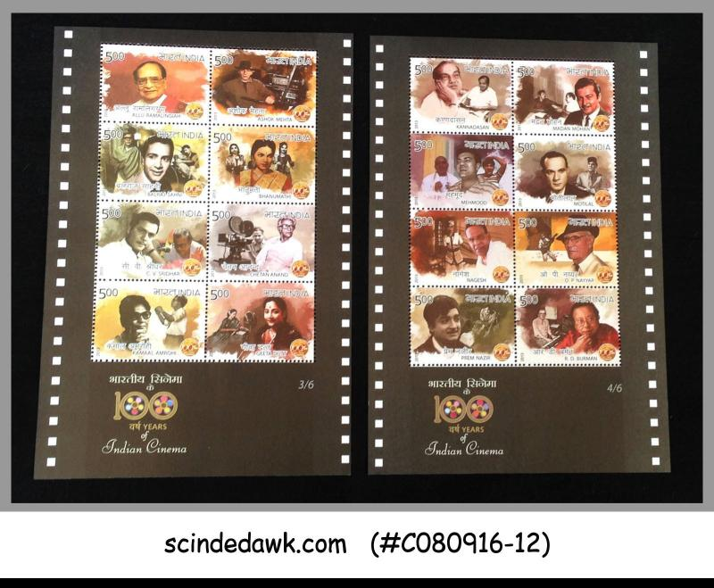 INDIA - 2013 100yrs OF INDIAN CINEMA - MINIATURE SHEET MNH 6nos SET