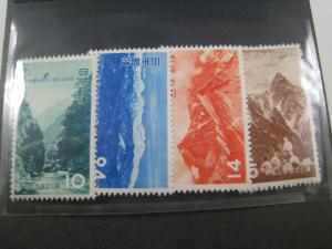JAPAN  SCOTT #561-564 & 564a  S/S  NATIONAL PARKS    MH    (NS45)