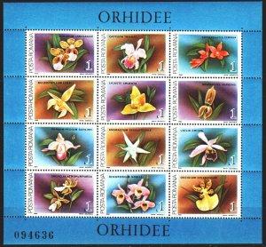 Romania. 1988. bl 249. Flowers, flora. MNH.