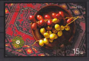 UNITED ARAB  EMIRATES 2012  MINI SHEET  FOOD PALM DATES  MNH SET