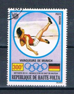 Burkina Faso C121 Used Womens High Jump 1972 (B0452)+