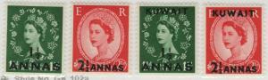 KUWAIT MNH Scott # 104, 106, 122, 124 Queen Elizabeth II (4 Stamps)