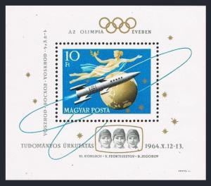 Hungary 1618,MNH.Michel 2069 Bl.44. Space flight,Voskhod 1,1964.Globe.