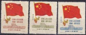 China #1L158, 1L160-1  F-VF Unused CV $600.00 (Z1613)