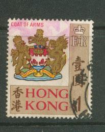 Hong Kong  SG 254 Used