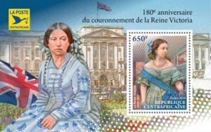 Central Africa 2018 Queen Victoria Smaller Souvenir Sheet CA18712b-sm