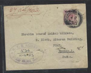MUSCAT  (P2601BB)  1953 KGVI 6A/6D COVER A/M TO INDIA