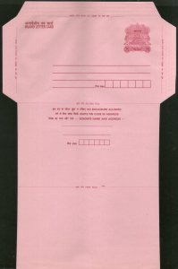 India CSP 75p Ship Pink Inland Letter Card Diff. Flap Cut MINT # 10921