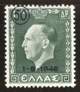 GREECE Scott 484 MH* surcharged stamp