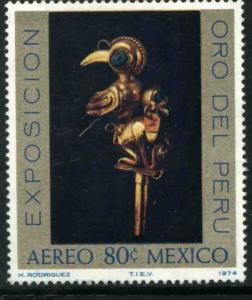 MEXICO C425, PERUVIAN GOLD TREASURES EXHIBITION. MINT, NH. F-VF.