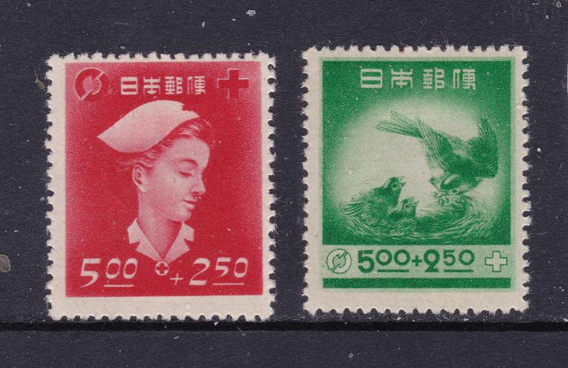 Japan the 1948 Red Cross pair MH