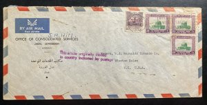 1956 Amman Jordan Commercial AirmailCover to Reynolds Tobacco Co Winston NC USA