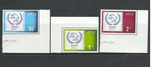 QATAR: Sc. 1064,76 & 84 / **UPU CONGRESS IN DOHA **/ 3 Singles / MNH.
