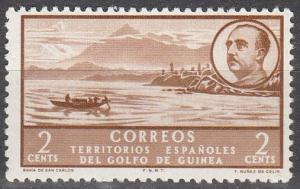 Spanish Guinea #305  MNH F-VF (SU5354)