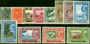 Kedah 1959-61 Set of 12 SG104-114 Fine Lightly Mtd Mint