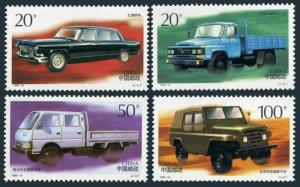 China PRC 2691-2694,MNH.Michel 2728-2731.Vehicles,1996.Red Flag,Dongfeng,Jiefang