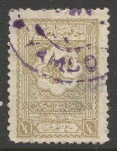 SAUDI ARABIA Nejd 1926 Sc 99, Used, VF, Scarce YAMBO cancel