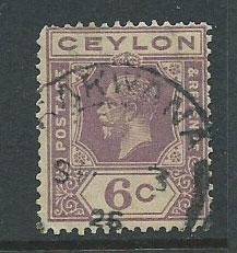 Ceylon SG 342  Used Faded ???