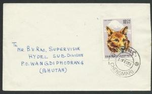 BHUTAN 1970 10ch dog on cover Chengmari to Wangdighodrang..................59281