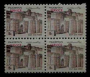 Pakistan O118 MNH bl.of 4 , dry print