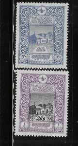 Turkey 1916 Introduction of postage Sc 347-348 MNH/MH A1802