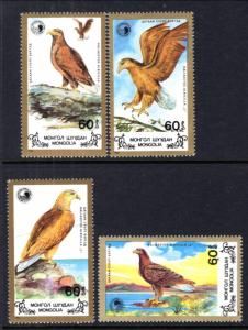 Mongolia 1700-1703 Birds MNH VF