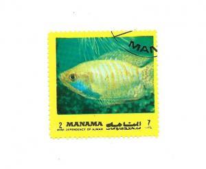 Manama Bahrain Stamp - Fish
