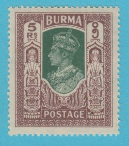 BURMA 64  MINT  HINGED OG * NO FAULTS VERY FINE !